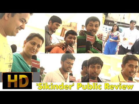 Sikinder Public Review