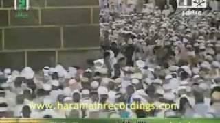 Kabe Sabah Namazı - İmam Mahir (sheikh Maahir Al Muayqali)
