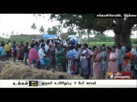 3-dead-in-fire-in-matchbox-industry-in-Sankarankoil-Nellai
