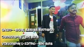 Video Dil_Diyan_Gallan(Cover_By_Bishal)||_&_||_Choreograph_By_Biki_ MP3, 3GP, MP4, WEBM, AVI, FLV Februari 2019