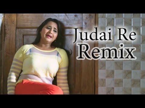 HD जुदाई Remix खेसारी के ॥ Dabang Aashiq - Full Video Song || Bhojpuri Sad Songs New 2016