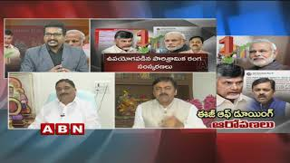 Video Debate on GVL Narasimha Rao tweet on AP | Ease of Doing Corruption | Part 2 MP3, 3GP, MP4, WEBM, AVI, FLV November 2018