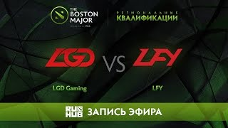 LGD Gaming vs LFY, Boston Major Qualifiers - China [Vova_Pain]
