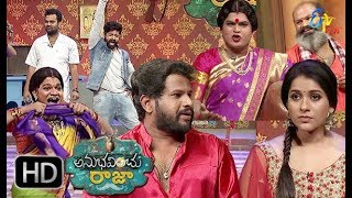 Video Anubhavinchu Raja | Shekar Master  | 10th March 2018 | Full Episode 03 | ETV Plus MP3, 3GP, MP4, WEBM, AVI, FLV Desember 2018