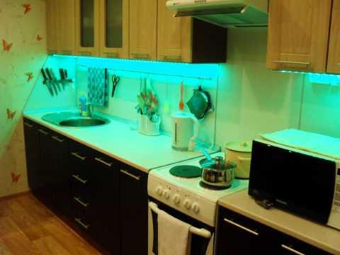 Освещение кухни своими руками