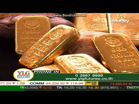 Gold Outlook by Ylg 21-12-2560