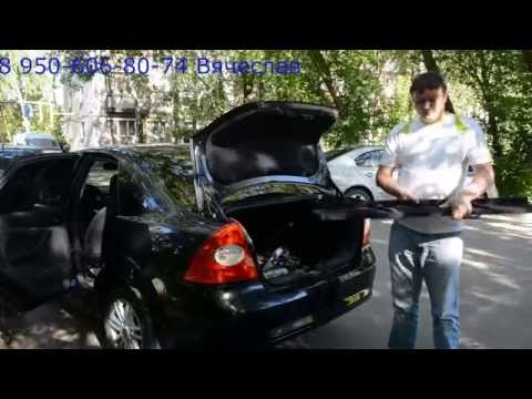 Полка багажника на форд фокус 2 хэтчбек фотография