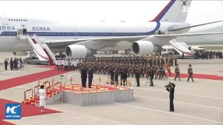 Video LIVE: South Korean president arrives in Pyongyang for inter-Korean summit MP3, 3GP, MP4, WEBM, AVI, FLV Januari 2019