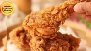 রেস্টুরেন্ট স্টাইলের পারফেক্ট ক্রিসপি চিকেন ফ্রাই রেসিপি ॥ Fried Chicken Recipe ॥ Chicken Fry Recipe