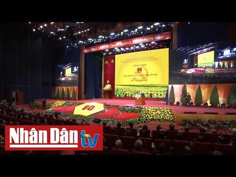 Lễ kỷ niệm 90 năm Ngày thành lập Đảng Cộng sản Việt Nam