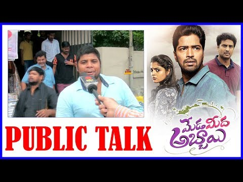 Meda Meeda Abbayi Movie Public Talk | Allari Naresh , Nikhila Vimal , Hyper Aadi Movie Review & Ratings  out Of 5.0
