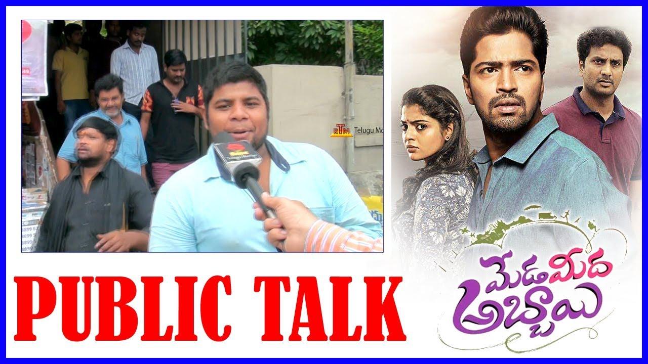 Meda Meeda Abbayi Movie Public Talk | Allari Naresh , Nikhila Vimal , Hyper Aadi