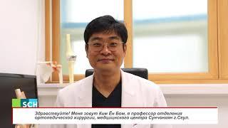 Профессор Ким Ён Бом