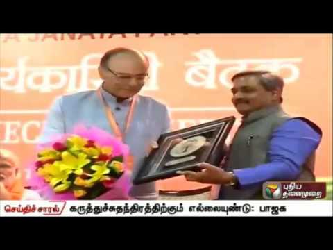 Seithi-Saaral-Its-Cover-Of-All-Over-India-Imports-News-20-03-2016-Puthiya-Thalaimurai-TV