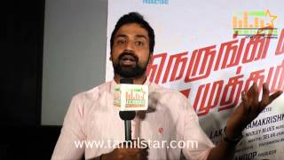 Shabir at Nerungi Vaa Muthamidathe Press Meet