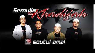 Soutul Amal- SEMULIA KHADIJAH   ( Official Lyric Video) Video