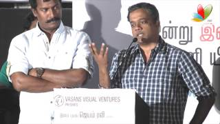 Jayam Ravi, Gautham Menon,Sasi Talk About Samuthirakani | Nimirnthu Nil | Latest Tamil Movie