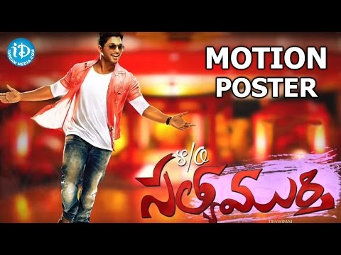 Allu Arjun s Son of Sathyamurthy Motion Poster  Samantha  Trivikram  Upendra  Fan Made