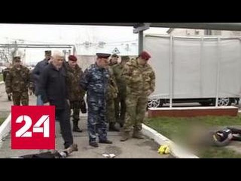 Нападение на росгвардейцев в Чечне сняли на видео - DomaVideo.Ru