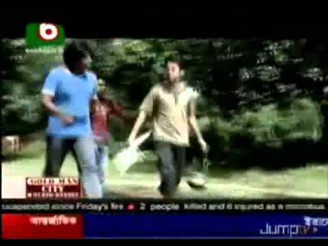 Gurumukhi Bidda Part 1  by MuktadiR Ibna Salam