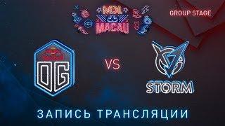 OG vs VGJ Storm, MDL Macau [Lum1Sit, Inmate]