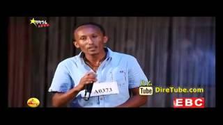 Balageru Idol - Yonas Gizaw Performing Tewodros Tadesse's