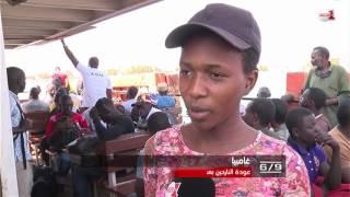 غامبيا .. عودة النازحين بعد رحيل الرئيس المنتهية ولايته يحيى جامع