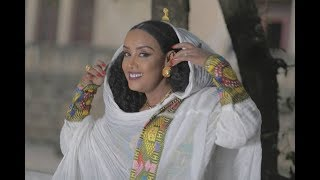 Video Ethiopian Music: Trhas Tareke (Bel Wusedeni) - ትርሓስ ታረቀ (በል ውሰደኒ) - New Ethiopian Music 2018 MP3, 3GP, MP4, WEBM, AVI, FLV September 2018