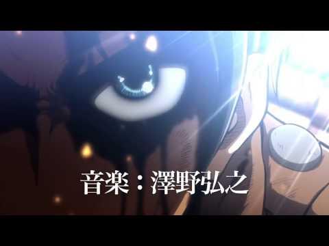 《進擊的巨人劇場版 前編:紅蓮的弓矢》日文預告