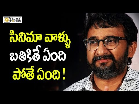 Director Teja Shocking Comments About Tollywood Film Industry