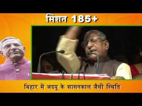 Nand Kishore Yadav On Crime Against Women In Bihar