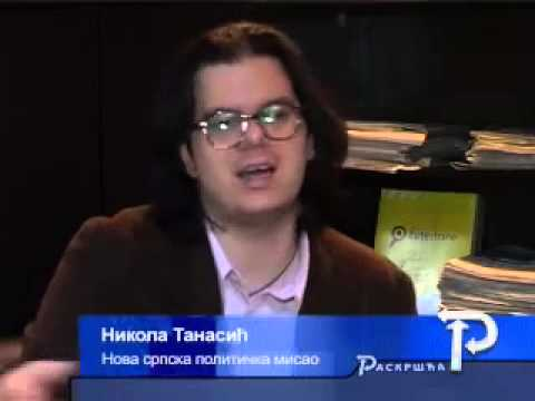 Бања Лука via Београд?!
