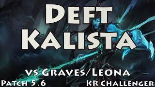 EDG Deft, #1 on the Korean ladder, shows the Kalista that has dominated the LPL. Subscribe for more Korean VODs & commentaries: http://bit.ly/j0kerSUBCheck out more Season 5 VODs at: http://bit.ly/s5VODsPatch: 5.6Full player names:Graves: 규돌이Rumble: 10등못가면접음Twisted Fate: 송진리Leona: 하운하운Fiddlesticks: Gambit ShemaKalista: EDG DeftnTAhri: enlightenmentJanna: koreansuperpowerRyze: SKT T1 EazyhoonNautilus: Bubbling