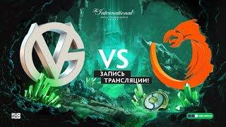 VG vs TNC , The International 2018, game1