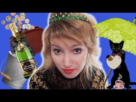 VLOG Ваша Юля - Приметы и суеверия - сбываются или нет? (видео)