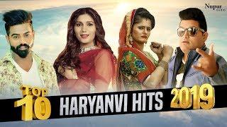 Top 10 Haryanvi DJ Hits 2019   Video Jukebox  New Haryanvi Songs Haryanavi   Raju Punjabi, Raj Mawer