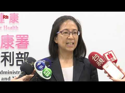 200.000 Kinder und Jugendliche sind in Taiwan untergewichtig