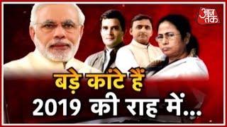 Video हल्ला बोल: यूपी में करारी हार के बाद BJP बदलेगी अपनी रणनीति ? MP3, 3GP, MP4, WEBM, AVI, FLV Maret 2018