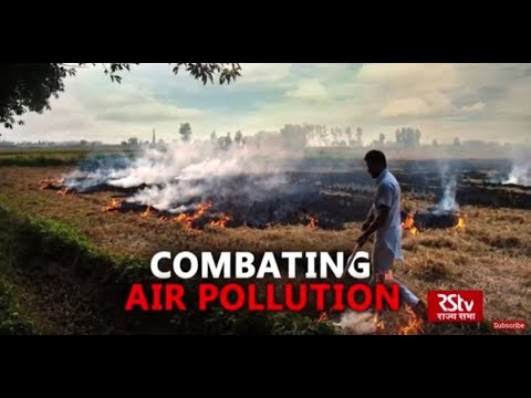 In Depth: Combating Air Pollution