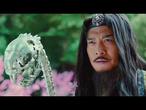 The Legend of the Condor Heroes 2017 23