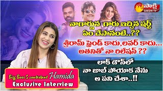 Bigg Boss 5 Hamida Exclusive Interview After Elimination    BB 5 Hamida Latest Interview  