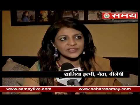 Shazia ilmi on FIR filed against DCW Chairperson Swati Maliwal