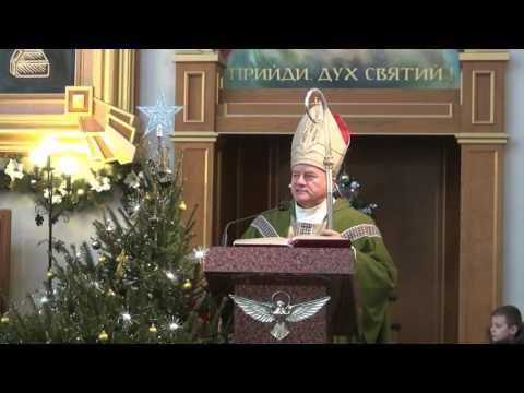 Щасливі Ви ... Проповідь єпископа Яна Собіло 29 січня 2017 року (відео)