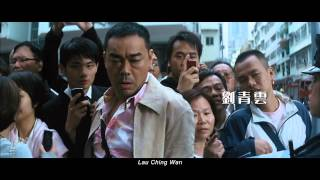 Nonton Life Without Principle Trailer Film Subtitle Indonesia Streaming Movie Download
