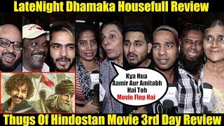 Video Thugs Of Hindostan Best Review   3rd Day Night Show Review   Gaiety Galaxy Bandra MP3, 3GP, MP4, WEBM, AVI, FLV November 2018
