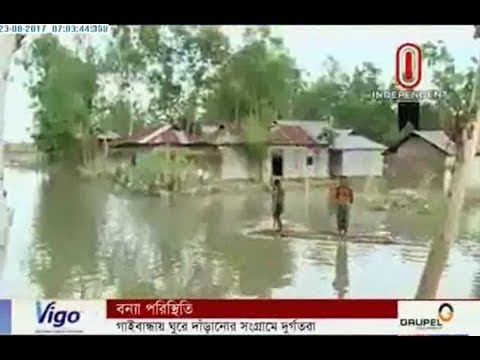 Flood hit people in Gaibandha battle hard (23-08-2017)