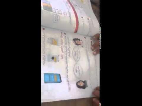 فيديو : معلم سعودي يصور طالب ابتدائي وهو يقول انا احب هذه البنت ياستاذ !!