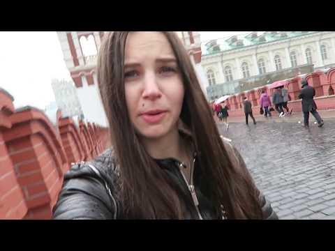 Когда в Москве дождь МЫ ВСЕ РАВНО ГУЛЯЕМ !