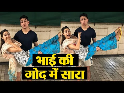 Birthday wishes for best friend - Sara Ali Khan's CUTE birthday wish for her Brother Ibrahim Ali Khan; Check Out  FilmiBeat