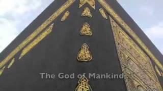 Surah An Naas.- 114- Shaykh Adil Al Kalbani